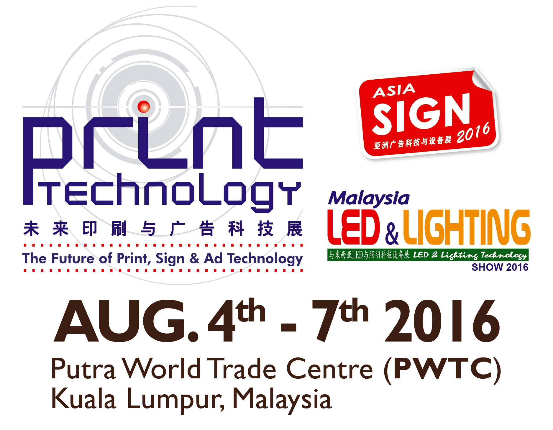 Print Technology 2016 Exhibitions Events in Malaysia