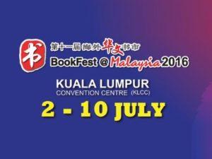 Bookfest2016